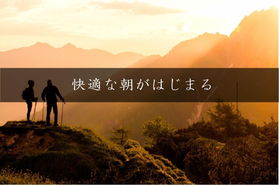 奈良県生駒市の自律神経専門整体院の想い