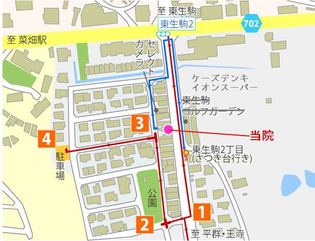 生駒市の自律神経専門整体院「理楽ウェーブの行き方」