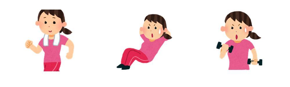 生駒市の自律神経専門整体院が思う体型を作る筋肉運動