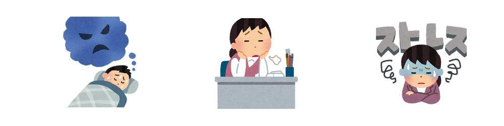 うつ症状|生駒市の自律神経専門整体院