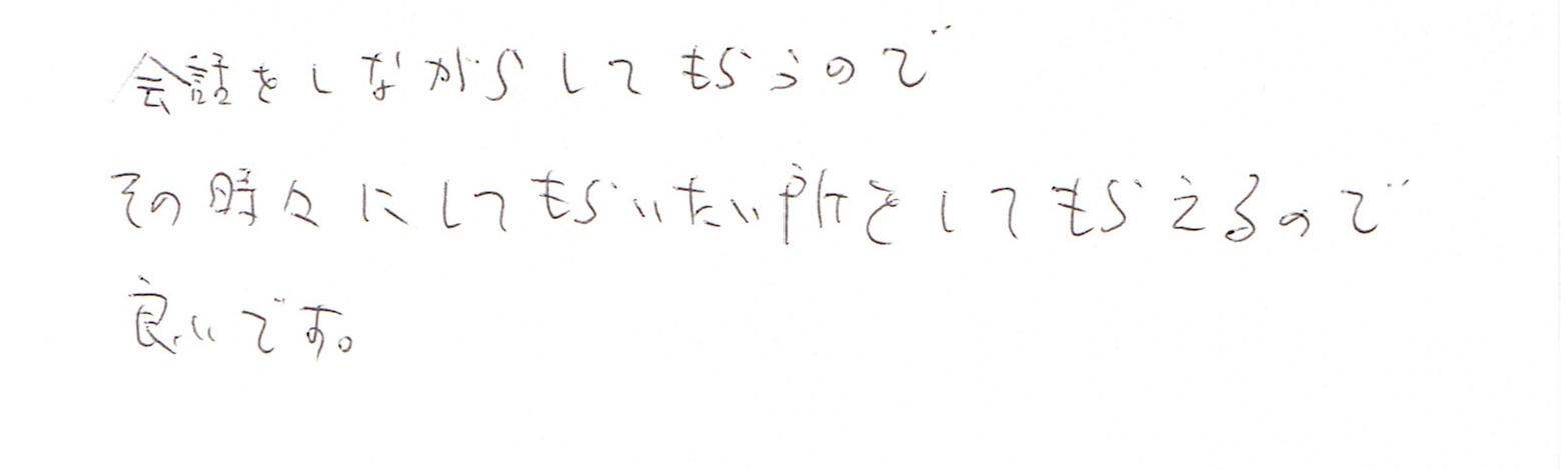 生駒市東生駒の整体サロン理楽ウェーブで堀江整体を受けた感想35