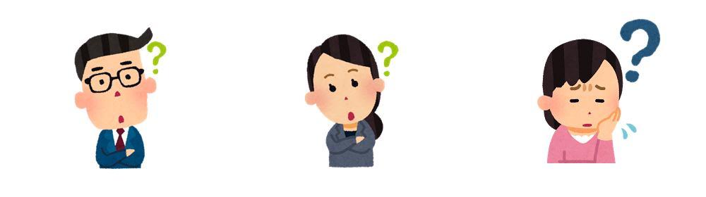 社交不安障害の方に多い質問|生駒市の自律神経専門整体院