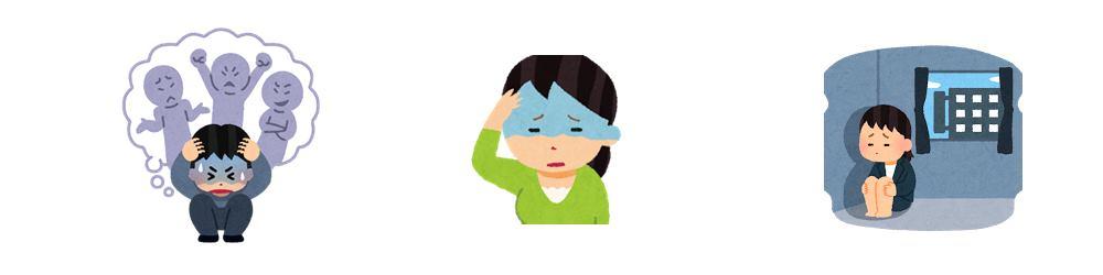 うつ病|生駒市の自律神経専門整体院