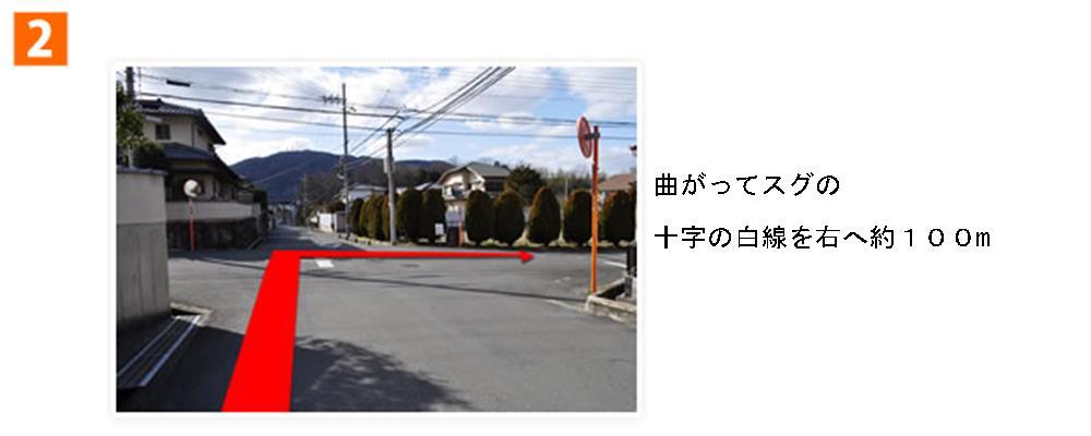 生駒市東生駒自律神経専門の整体院理楽ウェーブの地図2