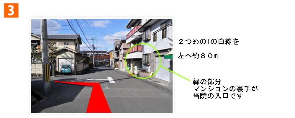 生駒市東生駒自律神経専門の整体院理楽ウェーブの地図3