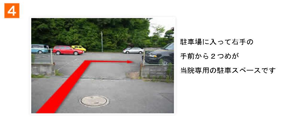 生駒市東生駒自律神経専門の整体院理楽ウェーブの地図4