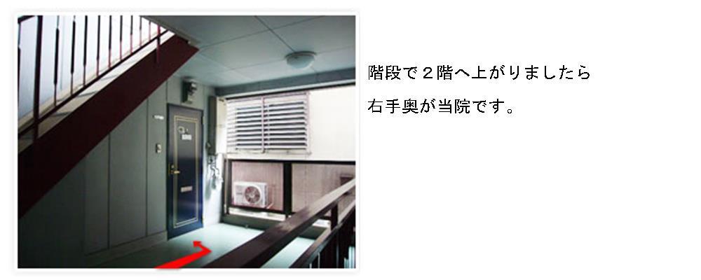 生駒市東生駒自律神経専門の整体院理楽ウェーブの地図7