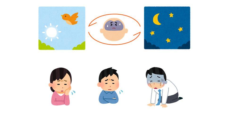 奈良県生駒市の整体院の自律神経失調症のイメージ