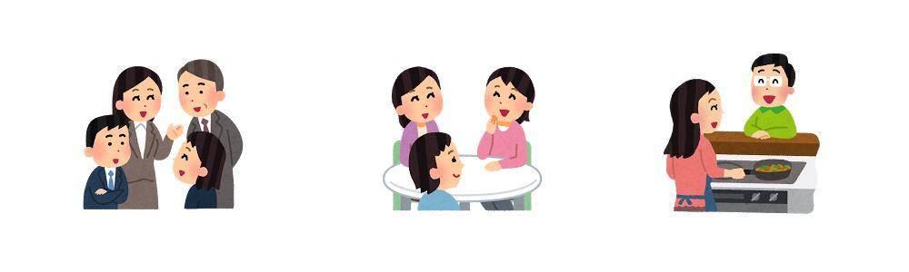 喉の違和感の対策|生駒市の自律神経専門整体院