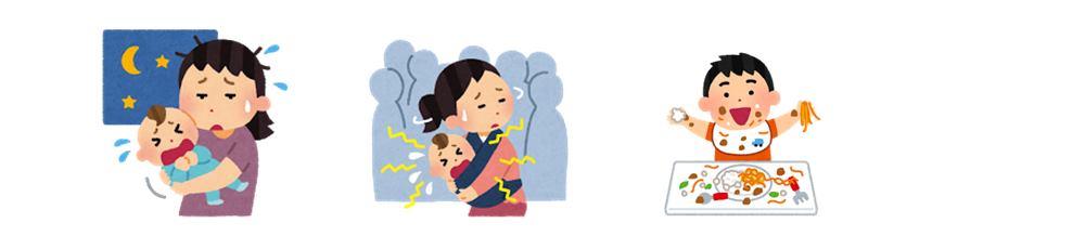 産後の精神的ストレス|生駒市の自律神経専門整体院,