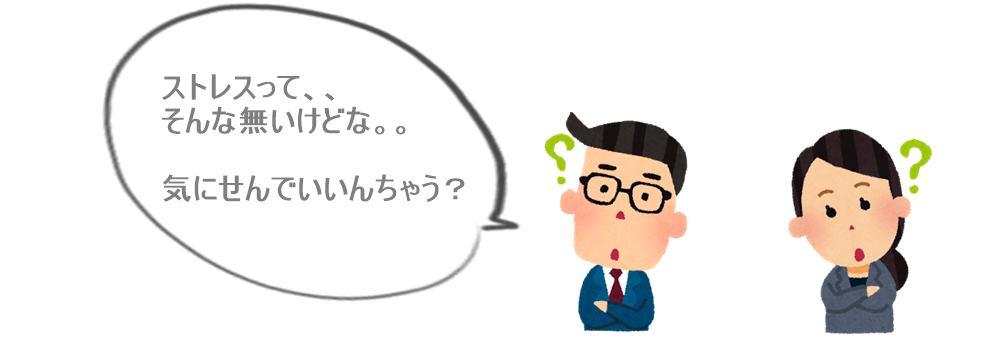 生駒市の自律神経専門整体院の痛みの捉え方