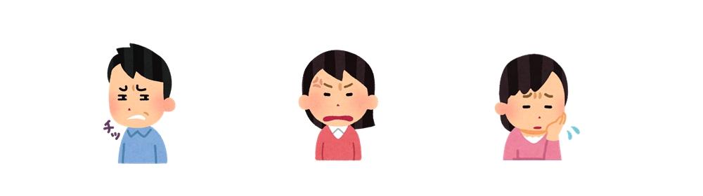 生駒市の自律神経専門整体院のパーソナリティー障害。