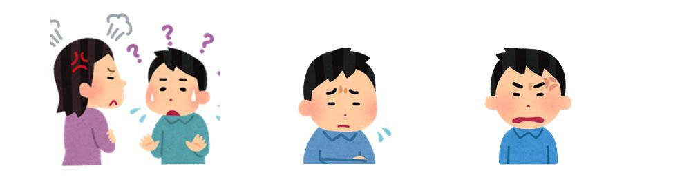 奈良県東生駒の自律神経専門整体院の「言葉・コミュニケーション」