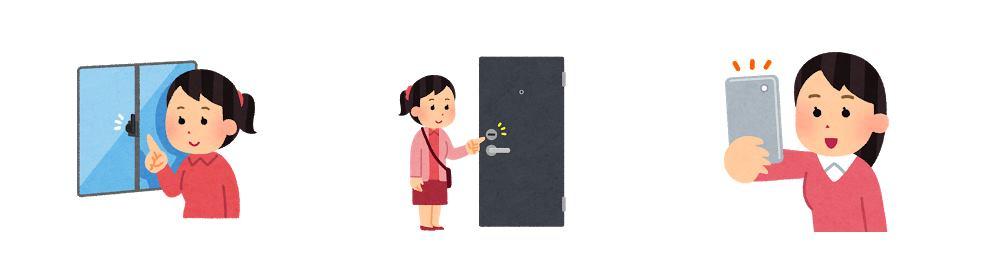 強迫性障害の対策2|生駒市の自律神経専門整体院